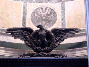 Rome 2000 – Pantheon